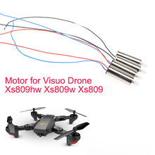 Buy Visuo Xs809hw Xs809w Xs809 Rc Drone Quadrocopter Spare Parts Engines 2pcs 4pcs spare motor for $10.99 in AliExpress store