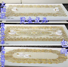 Pvc table cloth bronzier pad table cloth waterproof oil disposable soft glass fashion rectangle plastic fabric