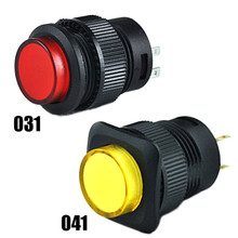 2Pcs R16-503AD OFF-ON LED Light Self-locking Latching Push Button Switch Red SA169 P50