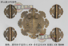 Chinese Specials Dangdang Island bronze copper top cabinet door kit clouds paragraph 1pcs handle + 4pcs Hinge