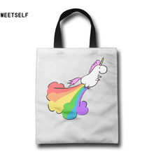 MEETSELF 3D Print Fart Rainbow Unicorn Shopping Bag Large Big Shopper Resuable Shopping Grocery Personality creative Bag(China)