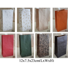 100PCS 12x7.5x23cm kraft paper bag food packaging paper bag  Multicolor gift paper bag party favor bag