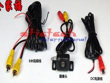 by dhl or ems 10pcs Waterproof Small Night Vision Car Back Front Rear View Camera Black  Auto Reverse Park camera