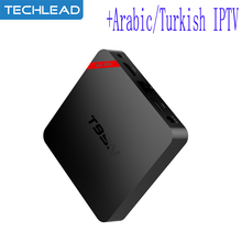T95N Android Set top box tv kodi player with Europe TV package UK holland channel code spainsh Turkey india IP TV APK Germany us