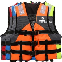 For Adult High quality Life Jacket Life vest Safety Swimming Vest Water Surfing Life jackets(China)