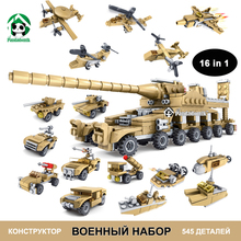 Kazi Military 16 in1 Set 545pcs Building Blocks Tanks Fighter Warship Army Toys for Boys Children Bricks Compatible with Brick(China)
