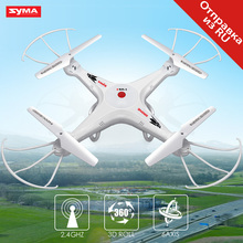 Buy SYMA RC Drone X5A-1 2.4G 6 Axis Gyro Aircraft Helicopter Quadcopter Remote Control Drones NO Camera Dron Toys Children for $31.90 in AliExpress store