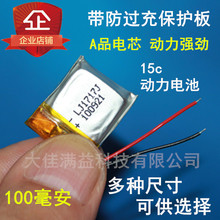 Small yellow sensing aircraft lithium battery 3.7V remote control helicopter aircraft ball suspended UFO 651723 packets post Rec