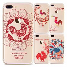 Cute China Style Red Chicken Soft Phone Cases For iPhone 5 5s SE 6 6s 7 6Plus 7Plus Ultra Thin New Year Phone Cover Case Fundas