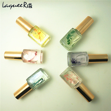 14ml Dry Flower Nourishment Oil Nail Cuticle Processing Tools Nutritional Nail Polish Oil UV Gel Nail Treatment Nail Lacquer(China)