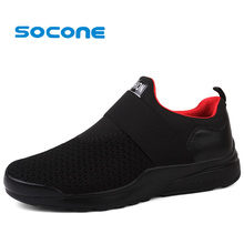 Buy SOCONE Breathable Walking Sneakers Men Flyknit Shoes Athlete Sport Training Shoes Mens Slip Tennis Crossfit Trainers 6-12 for $34.48 in AliExpress store