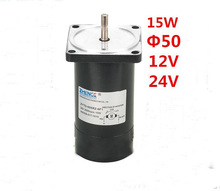 ZYTD-50SRZ-6F1 12V 24V 2000rpm 15W DC motor can cw ccw adjustable speed large torque 1000rpm 2000rpm 3000rpm 4000rpm 5000r 6000r(China)
