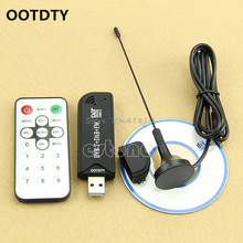 OOTDTY USB2.0 Digital DVB-T SDR+DAB+FM HDTV TV Tuner Receiver Stick HE RTL2832U+R820T Z17 Drop ship(China)