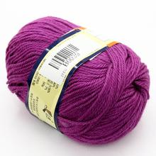 Hot sale Worsted Super Soft Smooth Natural Silk Wool Baby knitting ,sweater knitting Yarn