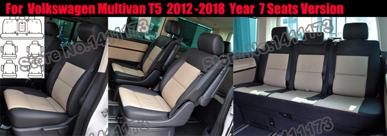 925 covers for car seats