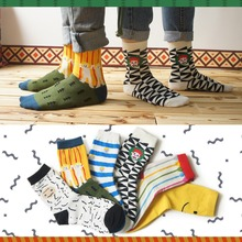 men and lady socks circus style fashion tide head super cute socks socks free shipping(China)