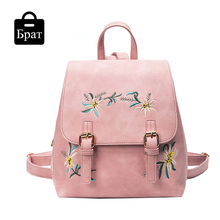 fashion Embroidery women leather backpack summer fresh floral school bags for teenagers girls solid small famale pink backpacks
