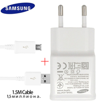 100% Original Samsung Fast Charger For Galaxy S7 6 Note4 5 Adaptive Quick Charge EU US Plug Travel Charging 9V 1.67A & 5V 2A(China)