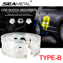 SEAMETAL Car Shock Absorber Spring Bumper Power B Type Cushion Buffer Auto Springs Bumpers Universal For The Car Avtobafery 2pcs