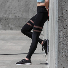 European 2017 Europe and the United States women's double loop network yarn splicing sexy sports fitness pants leggings(China)