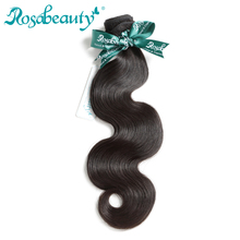 Rosa Beauty Hair Products Brazilian Virgin Hair Body Wave 1 Piece 100% Unprocessed Human Hair Weave Bundles Raw Hair Weaving(China)