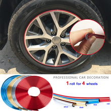 8meter/roll universal car chrome protection wheel Rim ,Grille clips, light frame decoration Collision strips