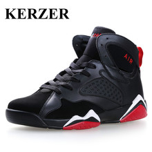 Hot New Basketball Shoes for Men Black Mens Trainers Non-slip Sport Basketball Boots Professional Mens Basketball Sneakers