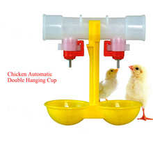 Free Shipping 4 PCS Niiple Yellow Double Hanging Cup Automatic Waterer Bowl Chicken Feeder Equipment Wholesalel25