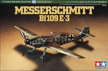 Aircraft Assembly Model 60750 1/72 WWII German Bf109E3 Fighter(China)