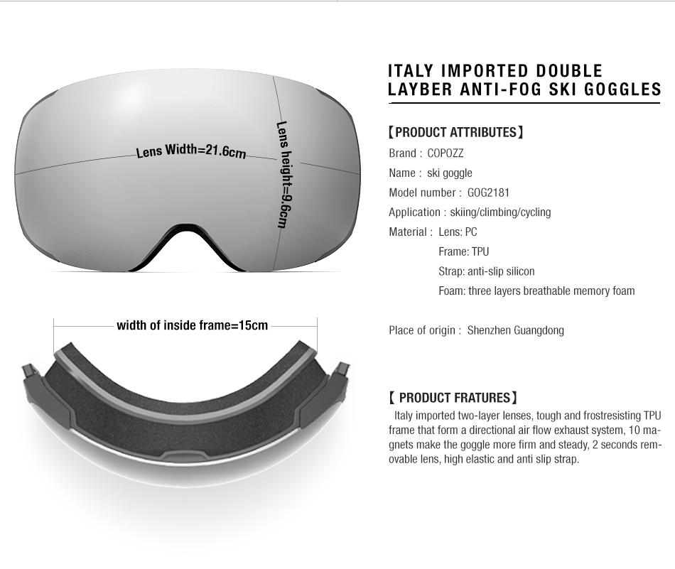 magnetic ski goggles 11