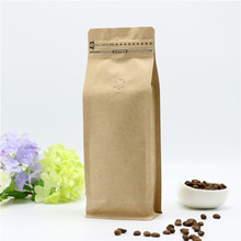 wholesale 20pcs 250g kraft paper ziplock bag Tall shape coffee tea bag packaging eight side seal zipper bag with valve