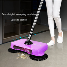 Vacuum Cleaner Smart Pathfinder Sweeping Machine Push Type Dustpan Combination Magic 360 Broom Artifact Wireless Vacuum Cleaner