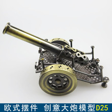 ft224  Factory direct artillery model of metal crafts creative European decoration photography props stall selling D25