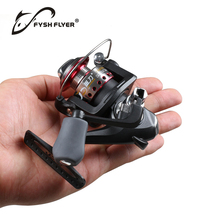 Mini Fishing Spinning Reel 3BB Metal Spool 5.1:1 Winter Fishing Reel,  Front Drag System, Stainless Steel Main Shaft
