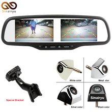 2 in 1 Dual Screens 4.3 Inch HD 800*480 Car Interior Rear View Mirror Monitor with CCD Mini Car Backup Camera 4 Colors Optional(China)