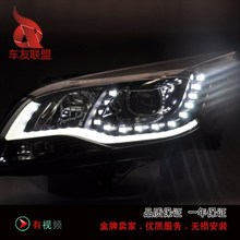 Fett Lights For Free shipping 2013 Malibu Rio LED HID headlight headlamps,HID Hernia lamp,LED KIT,auto car products,accessory
