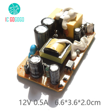 AC-DC 12V 0.5A Switching Power Supply Circuit Board DC Voltage Regulator Module For Router Modem ADSL 500MA 100-240V 50/60HZ