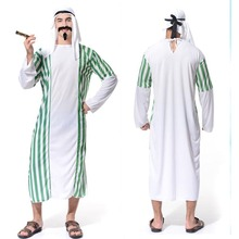 Adults Men White Green Prince of dubai Arab King Cosplay Costume Carnival Party Fancy Dress Clothing