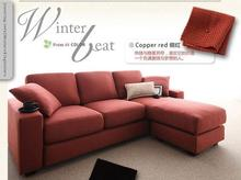 Sofas for living room modern sofa set fabric sofa set with luxury sofa sets