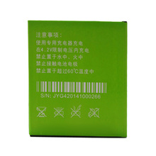1 PCS New Tested 3000mAh Rechargeable Replacement Compatible battery for Jiayu G3 G3s G3T JY-G3 mobile phone Free shipping