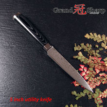 GRANDSHARP 5 Inch Professional Sharp Utility Knife 67 Layers Japanese Damascus Stainless Steel VG-10 Core Kitchen Tools NEW(China)