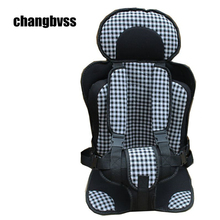 6 months-5 years old,6-25kg Child Travel Safety Car Children Seat,Auto Booster Seat,Kids Child Booster Car Seats for Toddlers(China)