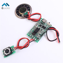 4M Key Control Recordable Programmable Sound Chip Voice Music Board Module For Greeting Card DIY Holiday Gifts Loudspeaker 0.5W