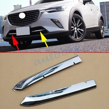 (Set Of 2) Chrome Grill Cover Trim For Mazda CX-3 2016 2017 Front Bumper Air-inlet Grille