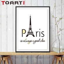Paris Is Always A Good Idea Inspirational Quote Canvas Painting Nordic Art Print Poster Office Wall Pictures Home Decor No Frame(China)