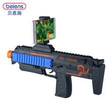 Beiens AR Game Gun Three Piece with Cell Phone Stand Holder Portable Plastic AR Toy Game Gun with 3D AR Games Free Shipping
