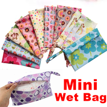 Reusable Waterproof Mini Small Wet  Dry Diaper Bag Pouch For Menstrual Pads Nursing Pads Stroller Makeup Storage Bags 28*18CM