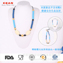 FDA testing, safe, non-toxic hot mom teether beaded long necklace(China)