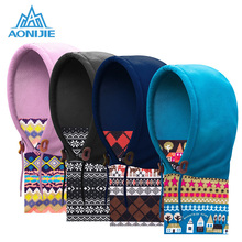 AONIJIE Winter Fleece Hat Outdoor Sports Warm Hat Windproof Beanies Caps Scarf Warmer Face Mask for Hiking Cycling Running(China)