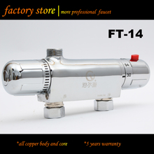 on sale model free shipping high quality thermostatic faucet  rain shower mixer inelligent bath taps retail and wholesale FT-14